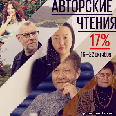 Лабиринт скидка 23%