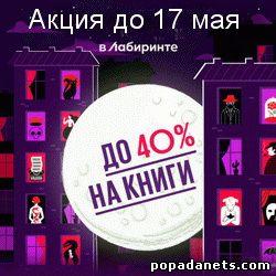 Акция скидка 40%