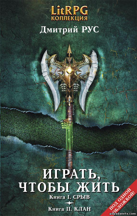 Учебник по истории древнего мира 5 класс колпаков читать