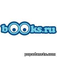 Купить бумажную книгу books