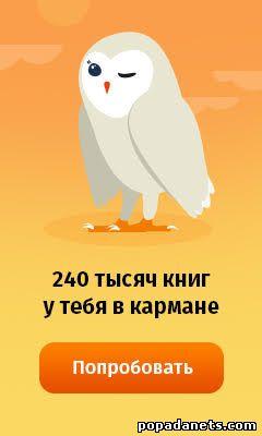 Скидка АСТ